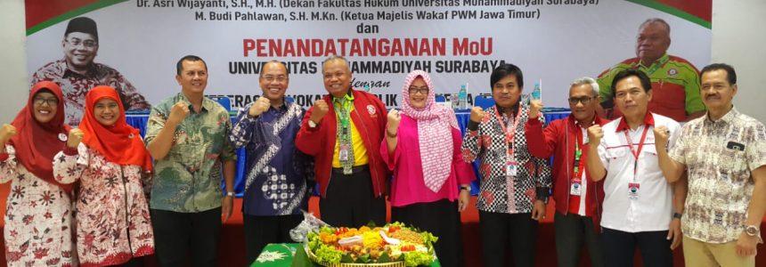 Gallery Foto Kuliah Tamu dan Penandatanganan MOU dengan UNMUH Surabaya